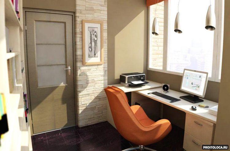 кабинет на балконе 9