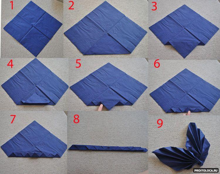 как красиво свернуть салфетки 3