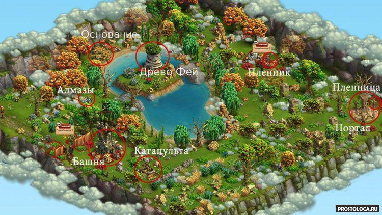 озеро печали карта