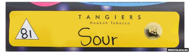 tabak-tanzh