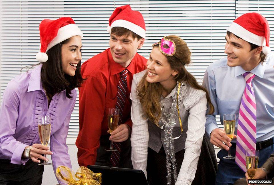 Учет подарков сотрудникам к новому году