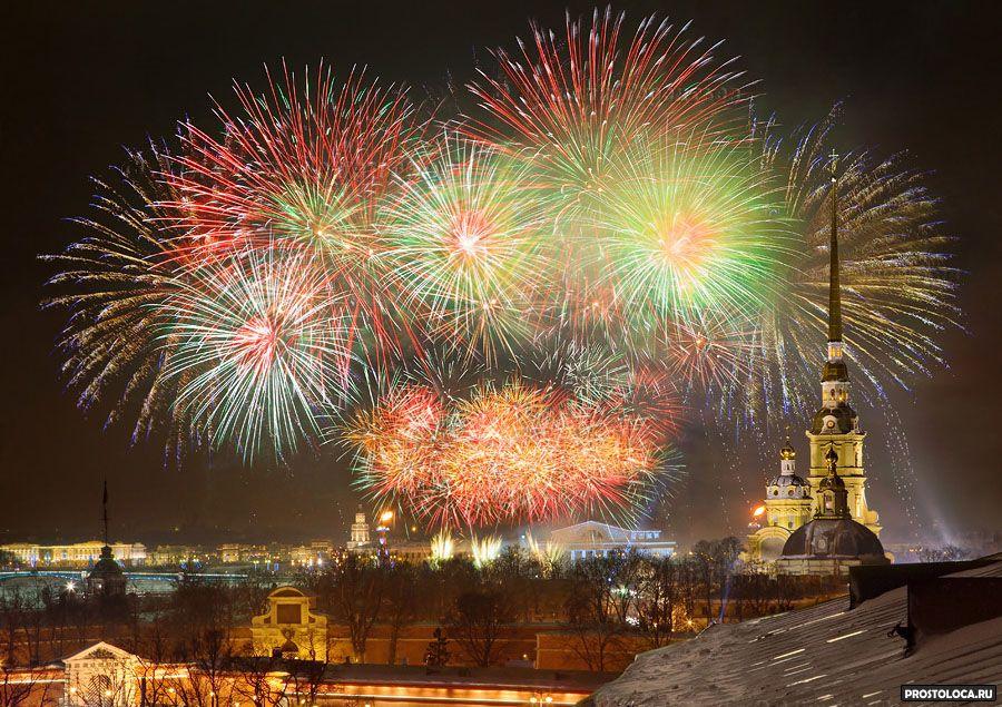 Фейерверки в спб в новый год