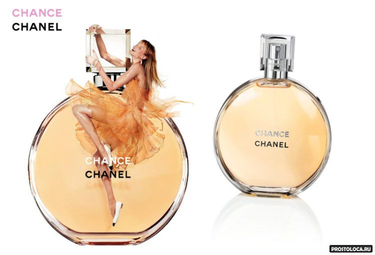 aromaty-shanel-4